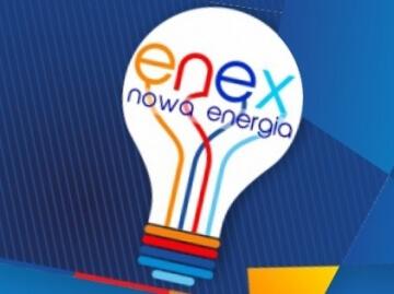 Galmet Zapraszamy na ENEX 2016